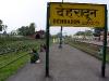 dehradun-uttrajchal-india