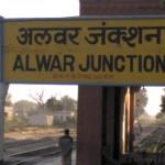 Alwar_rail_station