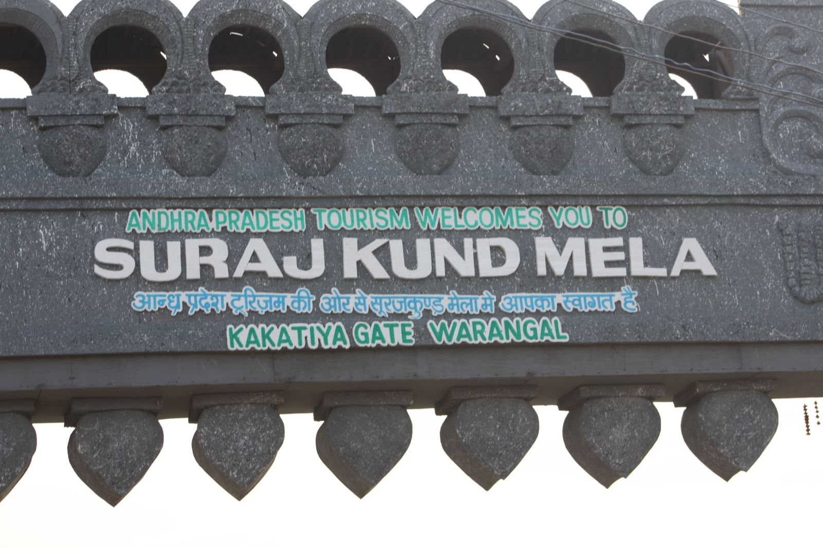 Surajkund Crafts Mela